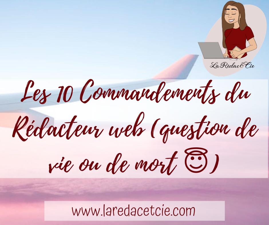 Les 10 Commandements du rédacteur web (question de vie ou de mort 😇)